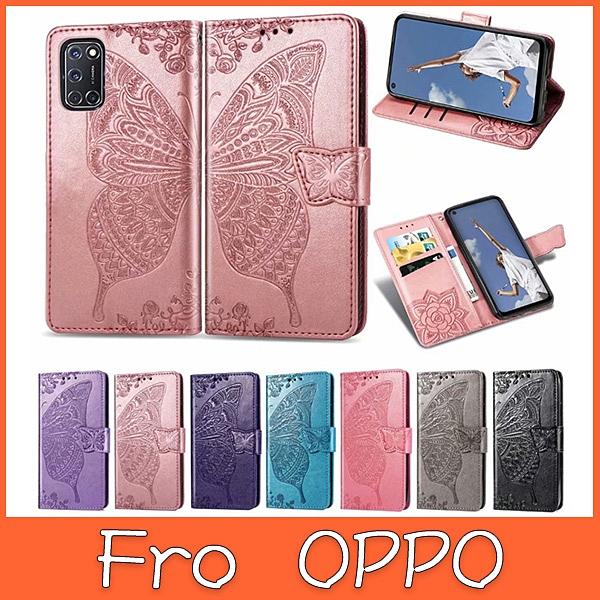 OPPO A72 手機皮套 花之蝶 壓紋 插卡 支架 掀蓋殼