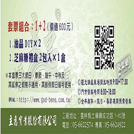 源順芝麻觀光油廠油品DIY*2+芝麻糖禮盒優惠套票-一套一張