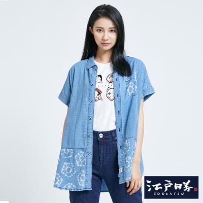 EDO KATSU江戶勝 紮染花 短袖襯衫-女-漂淺藍