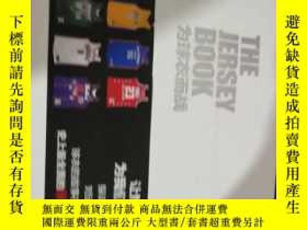 二手書博民逛書店爲球衣而戰罕見TEH JERSEY BOOKY241950 北京