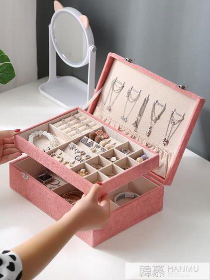 首飾盒耳環耳飾收納盒耳釘飾品盒子網紅ins珠寶盒項?戒子大容量