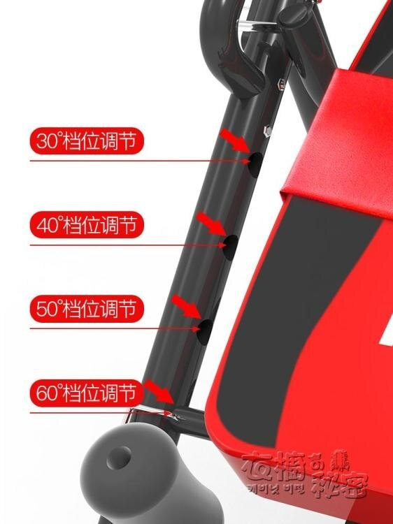 倒立機家用椎間盤倒掛器人體拉伸器神器健身器材倒立輔助器倒吊器HM【99購物節】