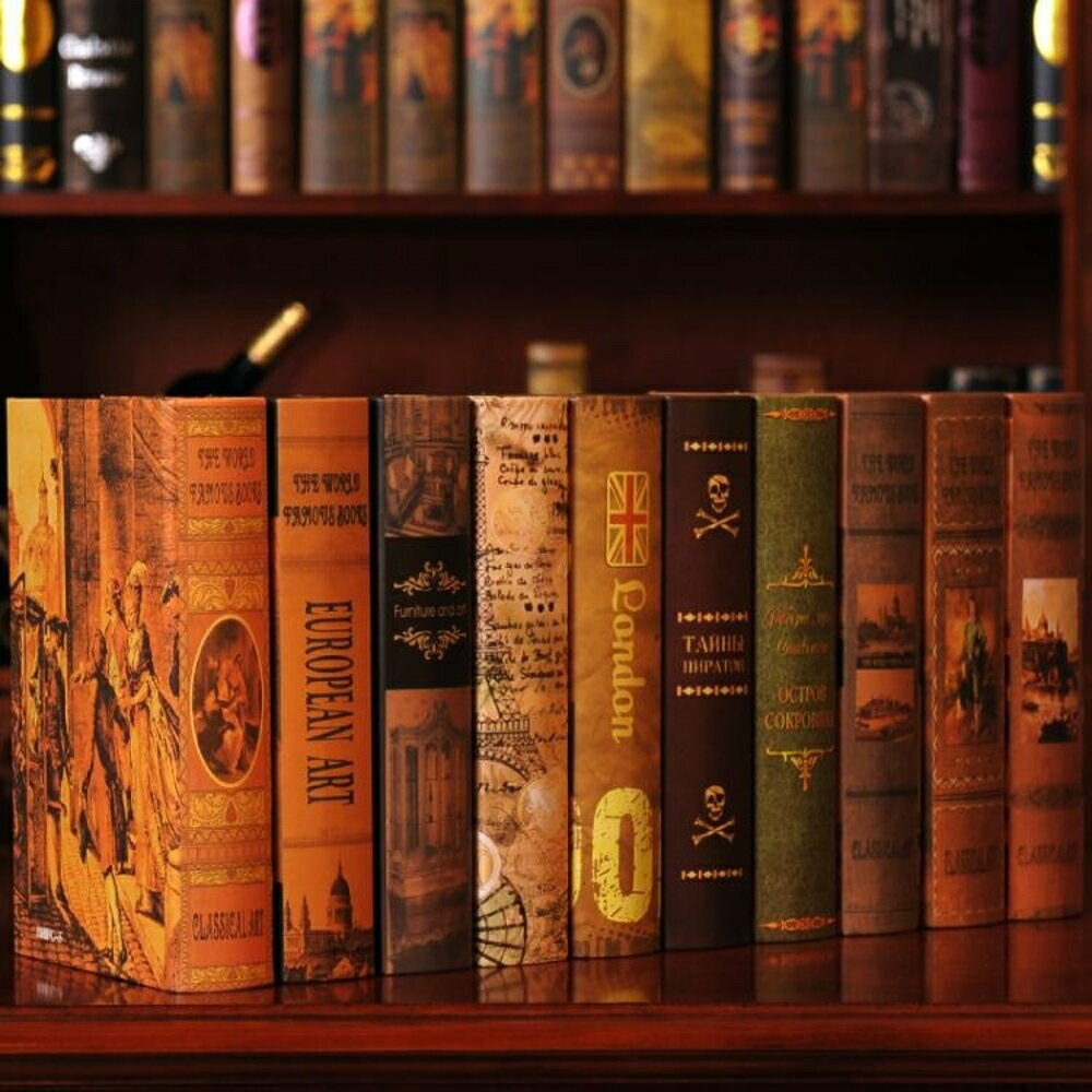 裝飾書 假書仿真書裝飾品擺件餐廳咖啡廳客廳書架創意擺設復古裝飾書