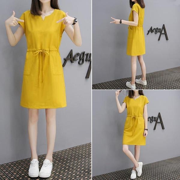 短袖洋裝 韓版新款2020夏季中長款T恤裙子女寬鬆打底裙有口袋V領短袖連身裙