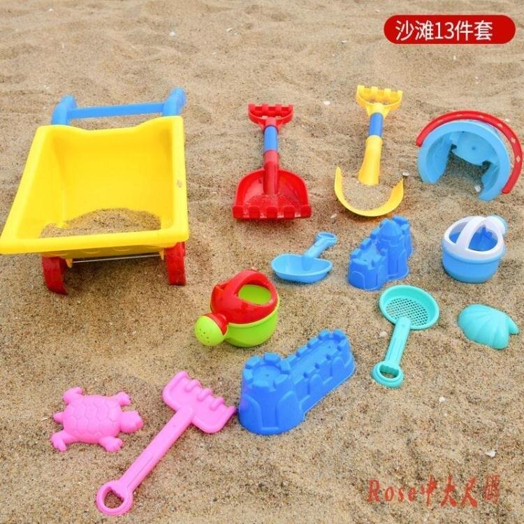 [樂天優選]兒童沙灘玩具套裝沙子決明子寶寶玩沙工具大號挖沙鏟子和桶車男孩