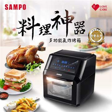 聲寶 10L大容量健康免油全能氣炸烤箱(SA-KZ-PA10B)
