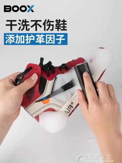 洗鞋神器-AJ球鞋清洗劑椰子yeezy洗鞋神器擦鞋去污泡沫噴霧白鞋麂皮清潔劑