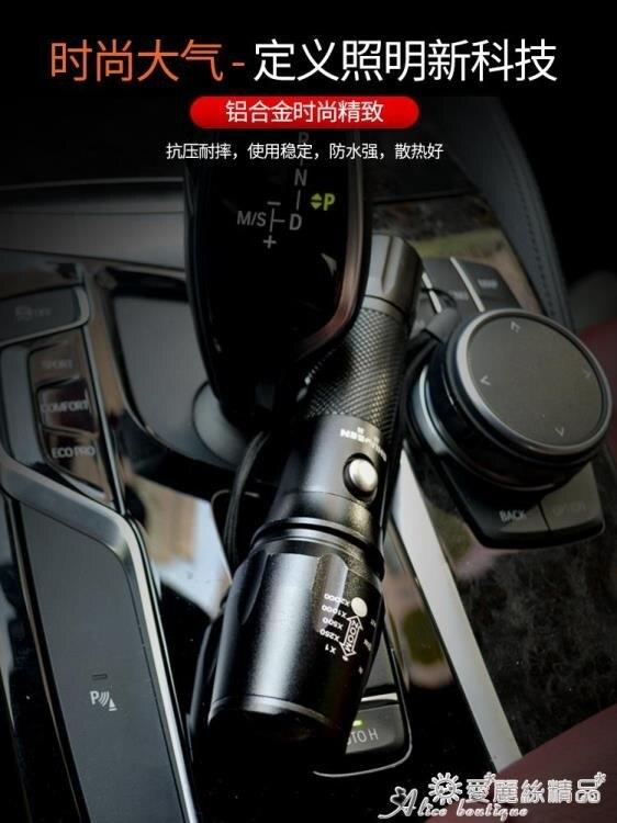 手電筒 強光手電筒led充電超亮遠射1000氙氣戶外5000燈家用w多功能特種兵