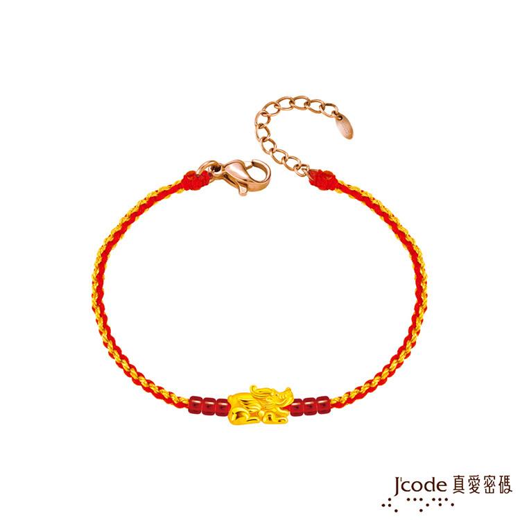 j'code真愛密碼金飾 真愛-貔貅黃金/琉璃編織手鍊-立體硬金款