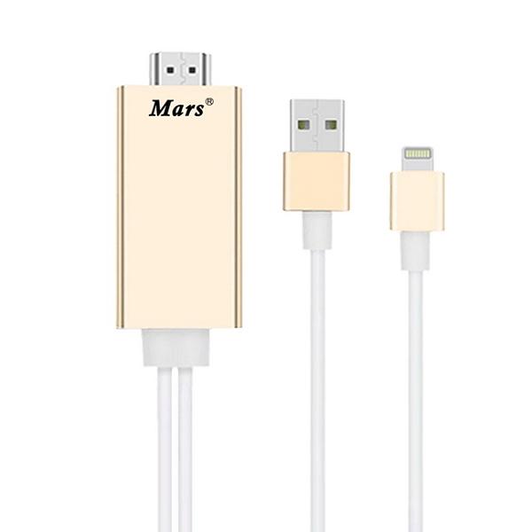 【CL13香檳金】三代Mars蘋果專用 HDMI影音傳輸線(加送3大好禮)
