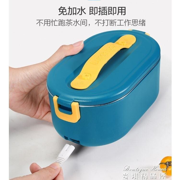 電熱飯盒免注水電熱飯盒可插電加熱便當盒新款保溫自熱上班族熱飯網紅便攜