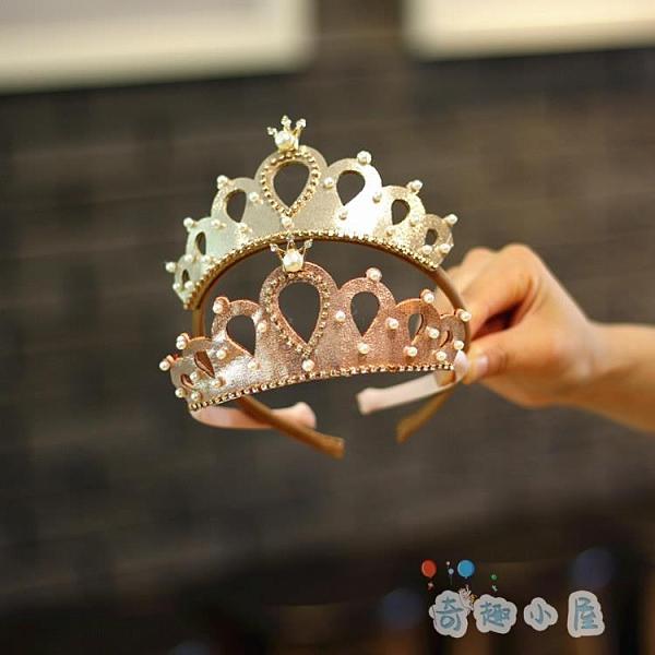 兒童發飾寶寶周歲生日皇冠發卡王冠發箍公主發夾頭飾【奇趣小屋】