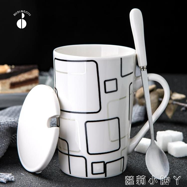 創意陶瓷杯子簡約水杯家用大容量馬克杯帶蓋勺個性潮流咖啡杯茶杯【蘿莉新品】