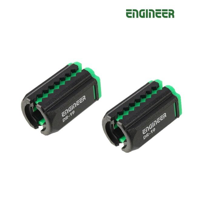 ENGINEER DR-19 2入裝 起子頭用 可調式充退磁器 沖消磁器 加磁器 增加磁力 磁性