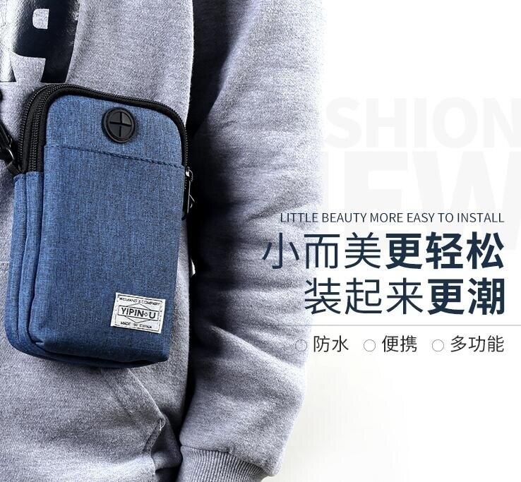 護照包機票護照夾旅行多功能證件包防盜掛脖證件袋單肩斜跨小掛包