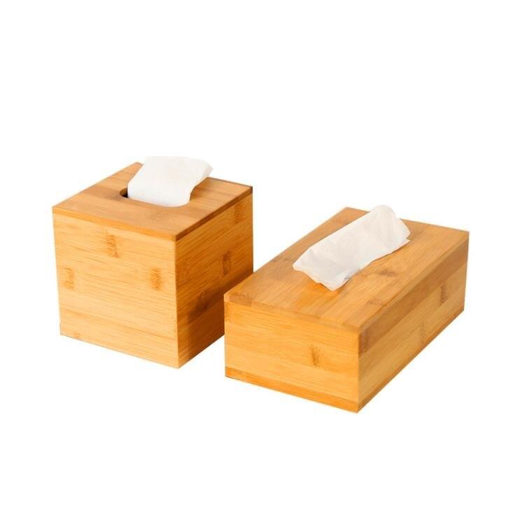 面紙盒實木竹家用紙巾盒客廳抽紙盒簡約茶幾面紙盒餐廳餐紙盒酒店客房用