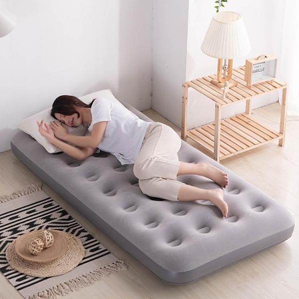 充氣床 舒士奇 充氣床墊雙人家用折疊 氣墊床單人加大簡易便  芊墨左岸 上新