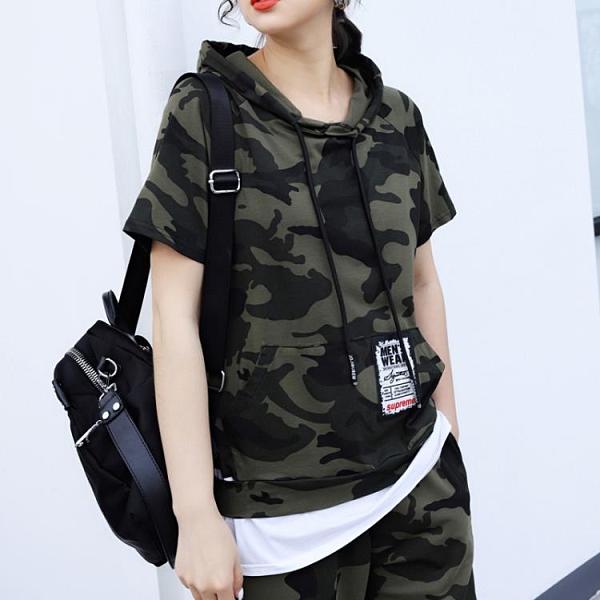 假兩件t恤女短袖寬鬆韓版2020夏新款大碼網紅迷彩連帽半袖衫上衣 【ifashion·全店免運】