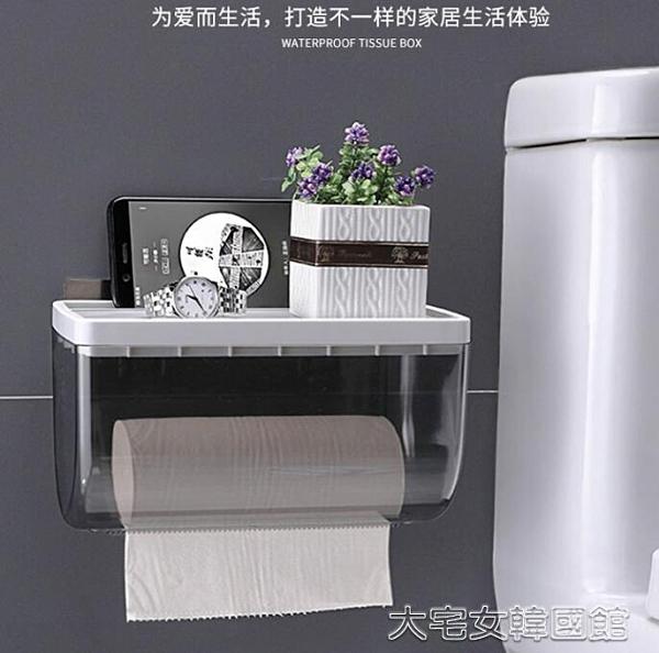 擦手紙盒廁所紙巾盒大捲紙衛生間免打孔大號創意防水擦手紙盒掛壁式廁紙架 快速出貨