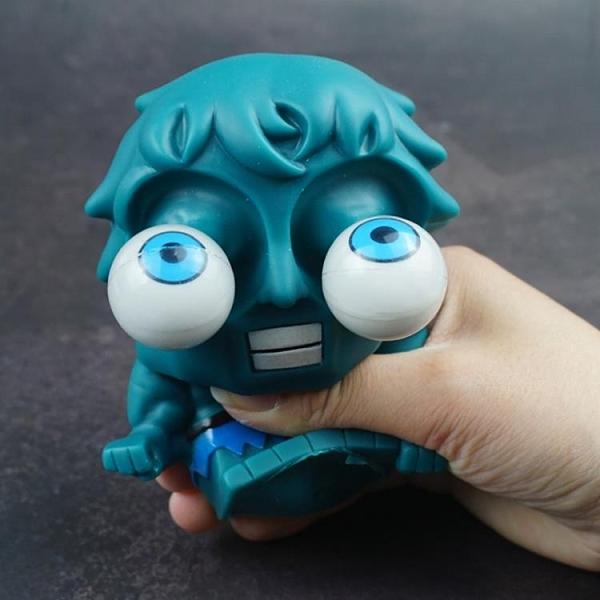 減壓神器學生玩具兒童捏捏球搞笑