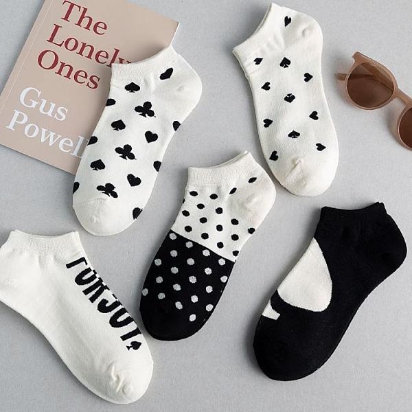 促銷 襪子女純棉短襪ins潮韓國可愛防臭全棉夏季淺口低幫薄款短筒短款