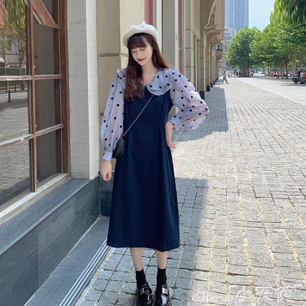 長袖洋裝 法式復古波點長袖連身裙女2021秋季新款韓版可鹽可甜氣質溫柔裙子 小天使 99免運