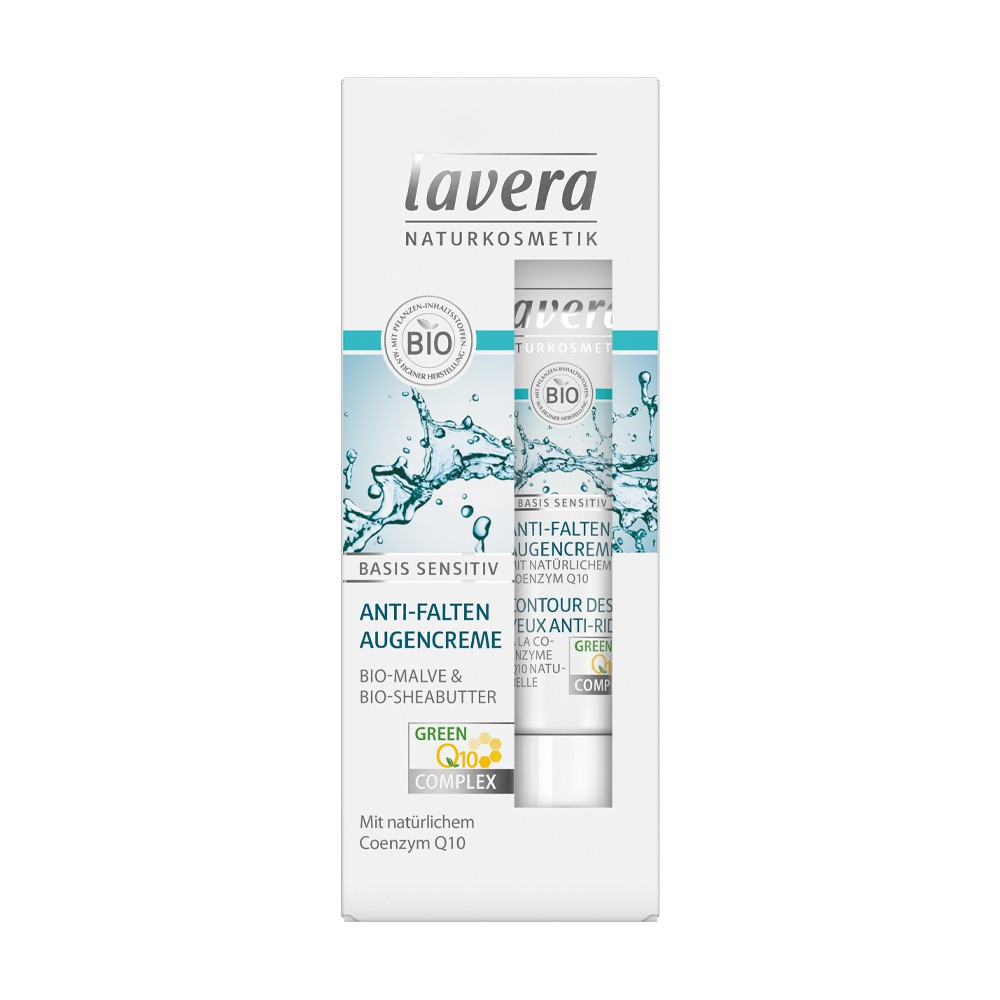 德國 Lavera 基礎溫和Q10滋養眼霜 15ml (LV0065)