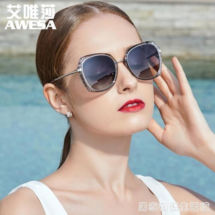 新款太陽鏡女防紫外線淺色偏光墨鏡女明星款潮開車眼鏡 居家物语