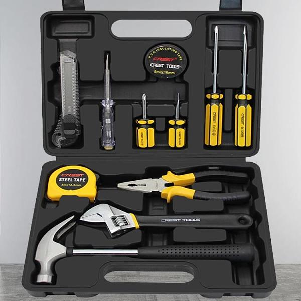 工具套裝家用日常維修組套家庭修理五金老虎鉗錘子扳手鉗子組合箱 後街五號