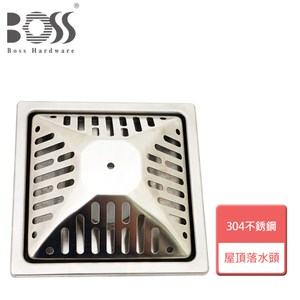 【BOSS】304不銹鋼14x14屋頂落水頭2-D-423