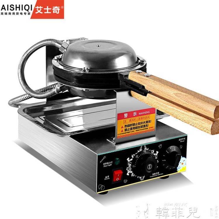 雞蛋仔機 艾士奇香港雞蛋仔機商用家用蛋仔機電熱雞蛋餅機QQ蛋仔機器烤餅機