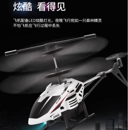 遙控飛機 遙控飛機充電動兒童戰斗無人機小型直升機玩具防撞耐摔男孩小學生 MKS 中秋節 秋冬特惠上新~