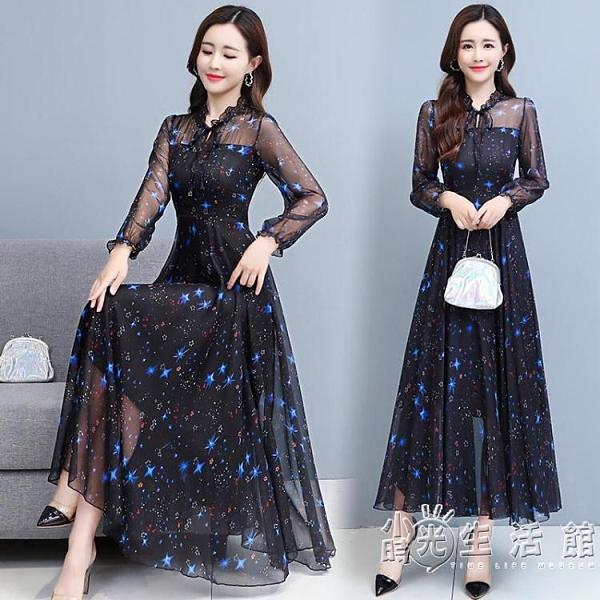 碎花雪紡長袖洋裝女2020年秋裝新款氣質收腰顯瘦超仙大擺長裙子 小時光生活館