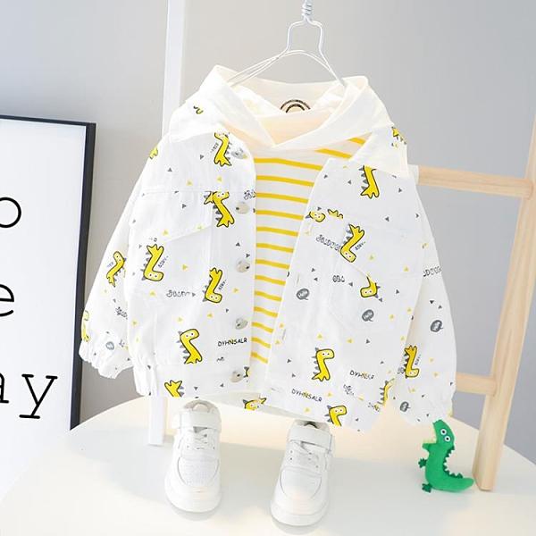 男童外套 男寶寶春秋裝帥氣潮童夾克衣服新款秋季兒童運動棉洋氣童裝外套