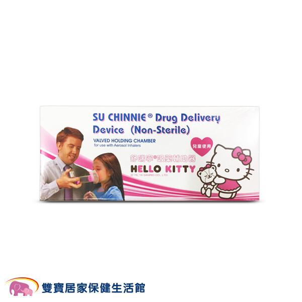 舒喘寧 吸藥輔助器 hello kitty 兒童用 chamber 兒童吸藥 吸藥幫助