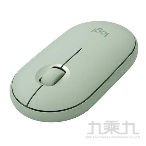 【618購物節 最低五折起】羅技M350鵝卵石無線滑鼠-薄荷綠