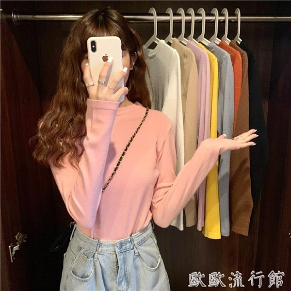 針織長袖T恤 上衣女2021新款夏季修身百搭純色長袖打底衫學生薄款針織T恤ins潮 歐歐