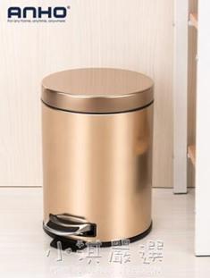 垃圾桶創意廁所有蓋腳踏式不銹鋼垃圾桶家用客廳廚房衛生間