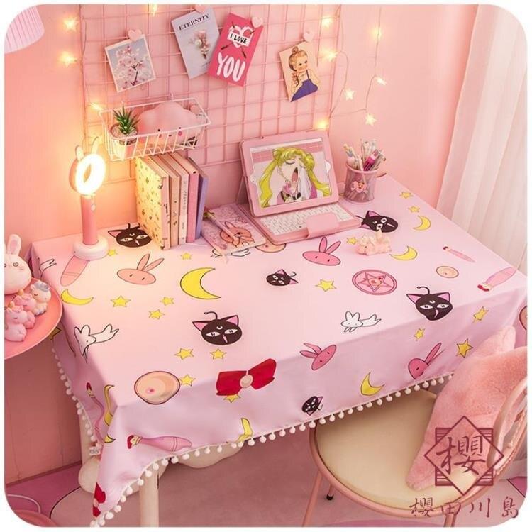 粉色化妝臺書桌墊座書桌桌布可愛寢室【櫻田川島】