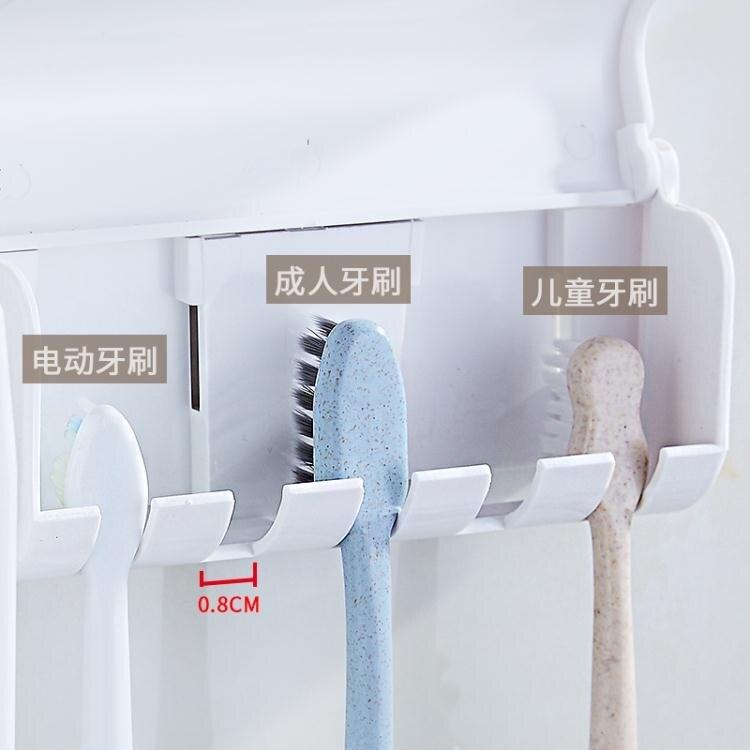 牙膏機 牙膏牙刷置物架牙刷架牙膏架吸壁式衛生間全自動擠牙膏器擠壓 清涼一夏钜惠