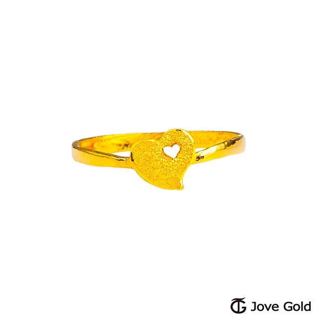 JoveGold漾金飾 珍藏黃金戒指