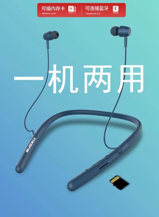 藍芽耳機運動藍芽耳機雙耳無線跑步頸掛脖式入耳式超長待機續航掛耳式oppo