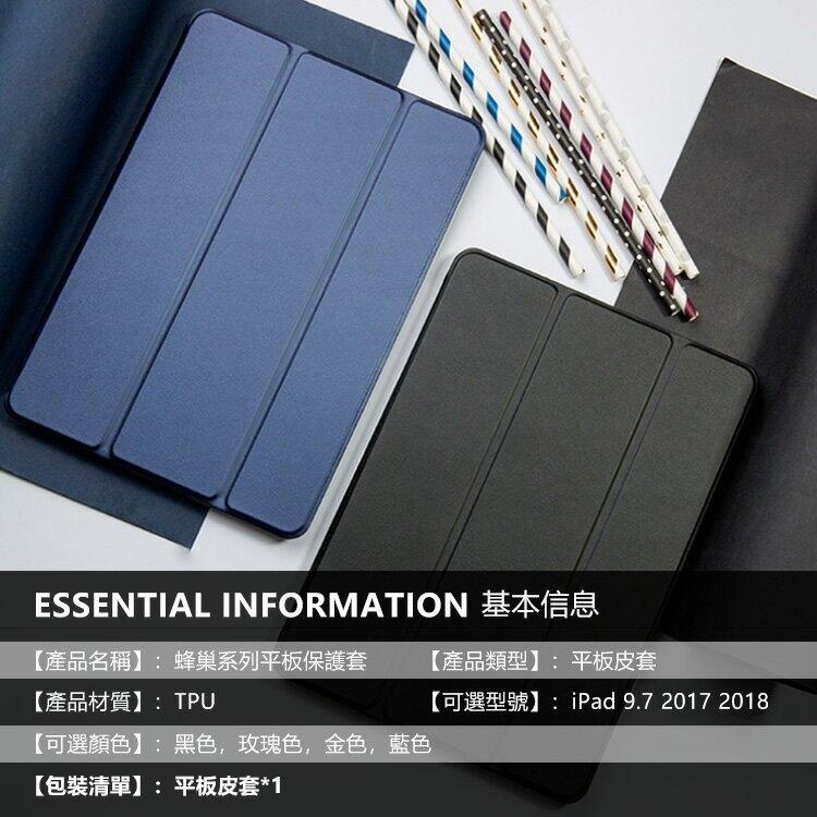 iPad Mini 5 7.9 Pro 9.7 11 Air 10.5 平板皮套 休眠 保護套 散熱 支架 軟殼 保護殼