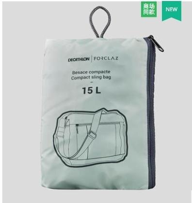 休閒側背包 戶外可折疊斜背包側背皮膚包 旅行16L休閒簡約運動FOR3