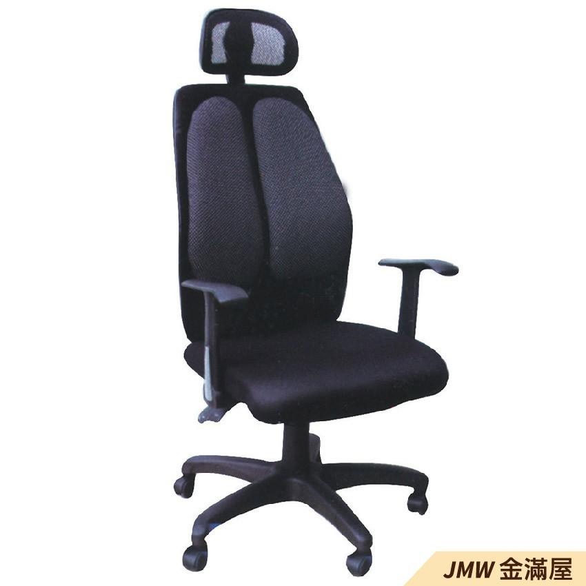 寬66cm電腦椅 辦公椅 電競椅 另有其他款實體現貨金滿屋g914-7 -