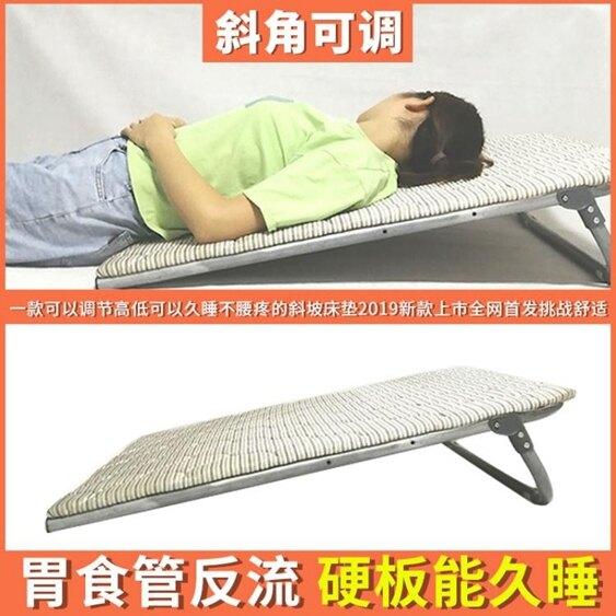 孕婦枕胃食管防反流斜坡床墊子防反酸逆流枕頭孕婦燒心傾斜坡度斜躺床墊小山好物