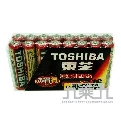 【618購物節 最低五折起】東芝紅色環保電池4號16入