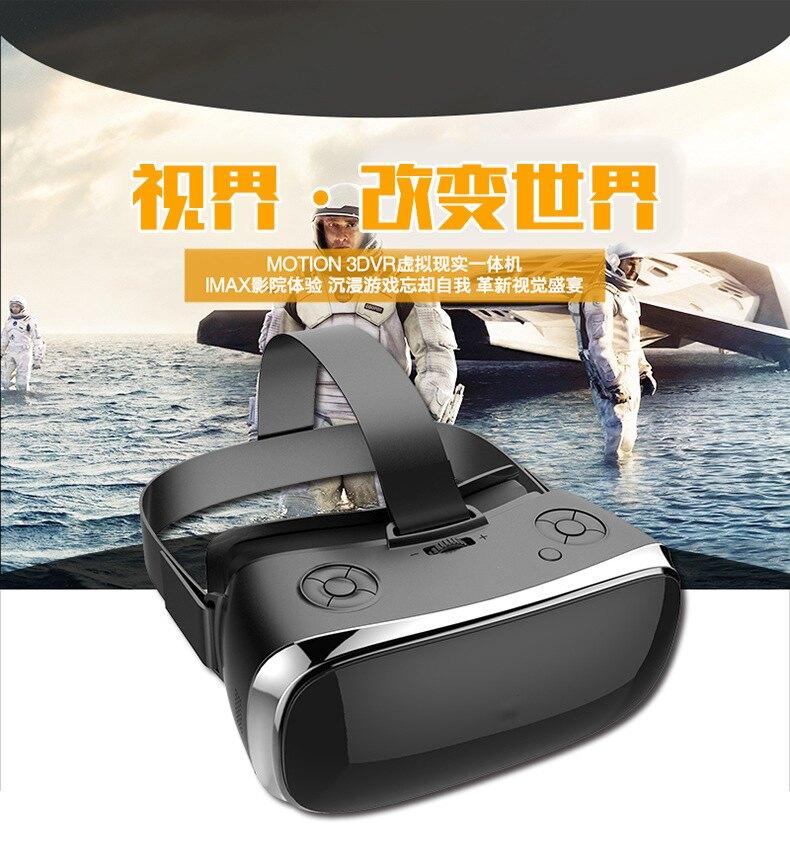 震撼2k4k虛擬現實成人影院頭戴式3D遊戲頭盔VR一體機 眼鏡3d hdmi可