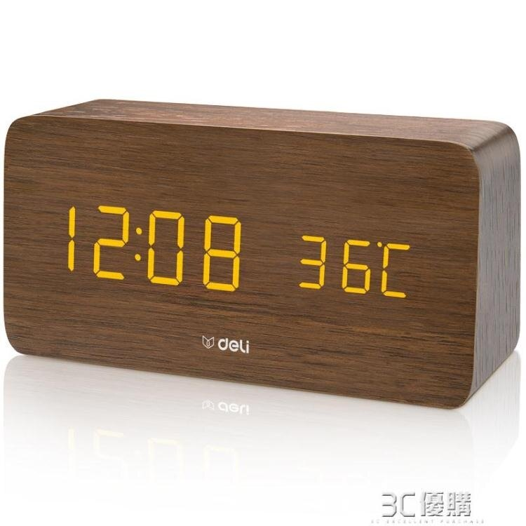 得力多功能聲控迷你電子鐘 現代時尚簡約床頭鐘 臥室客廳鬧鐘8814