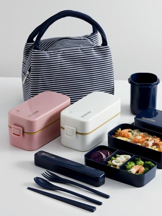 【快速出貨】雙層飯盒便當上班族日式健身便攜分隔型餐盒保溫可微波爐加熱  七色堇 新年春節送禮